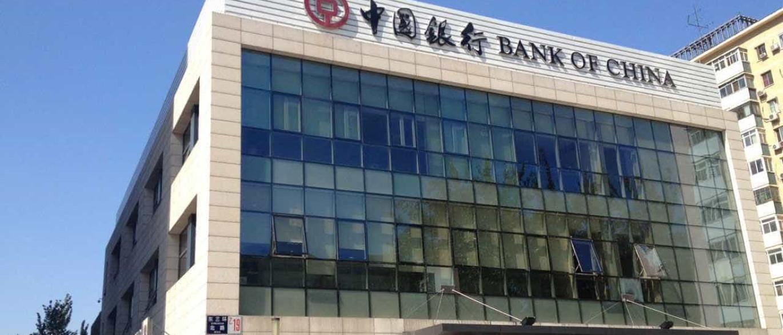 Resultado de imagem para China injeta valor equivalente a US$ 73 bilhões no sistema bancário