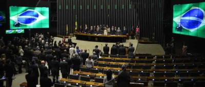 Câmara aprova plano de previdência que destina recursos para a saúde