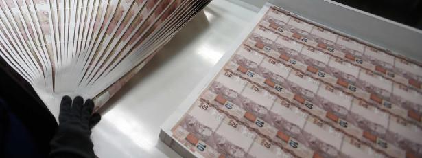 Último dia de atendimento bancário de 2014 será amanhã