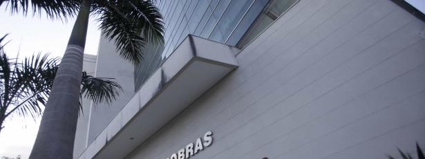 Entra em operação plataforma da Petrobras na Bacia de Santos