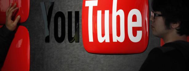 Youtube passará a ter serviço pago e sem anúncios