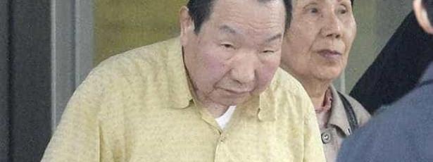 Homem libertado depois de 46 anos no corredor da morte