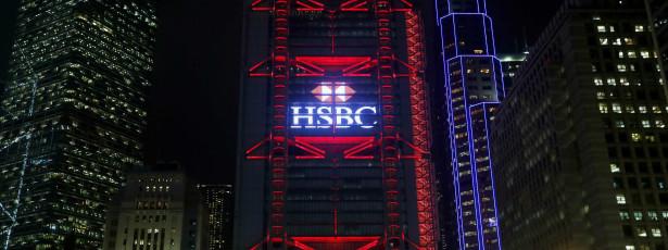 Coaf confirma recebimento de lista com relacionados ao HSBC
