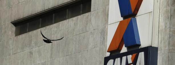 Caixa lança linha de crédito com recurso do FGTS para construtoras