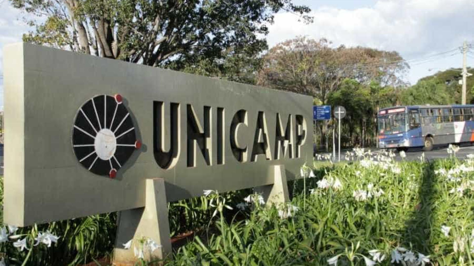 Unicamp abre inscrições para preencher vagas com notas do Enem