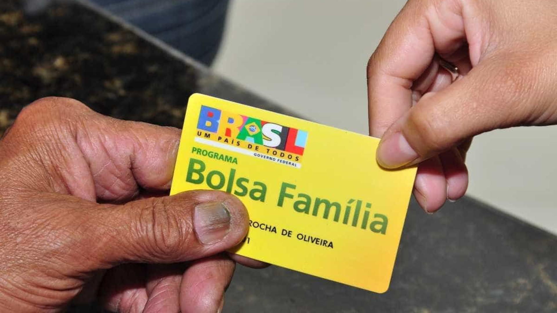 Beneficiários do Bolsa Família são investigados pelo MPF