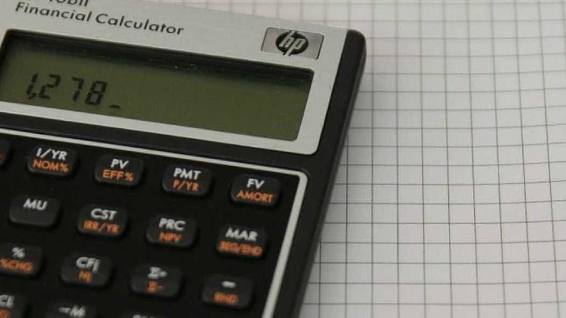 Copom reduz juro para o menor  nível em um ano e meio