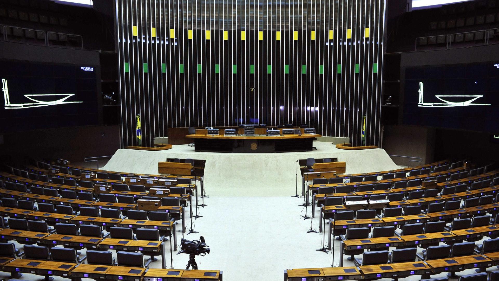Congresso aprova apenas um projeto em semana de 'esforço concentrado'