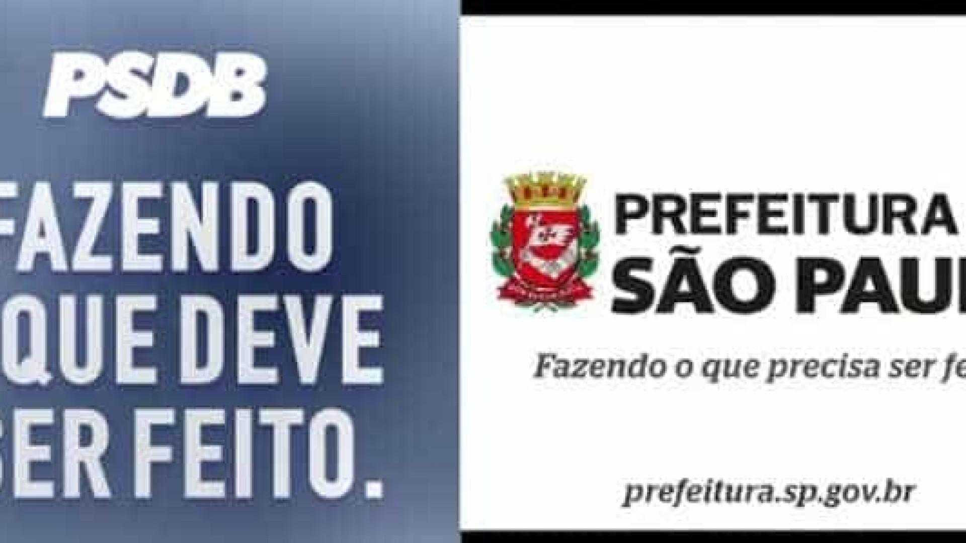 Nova propaganda do PSDB é inspirada em slogan de Haddad