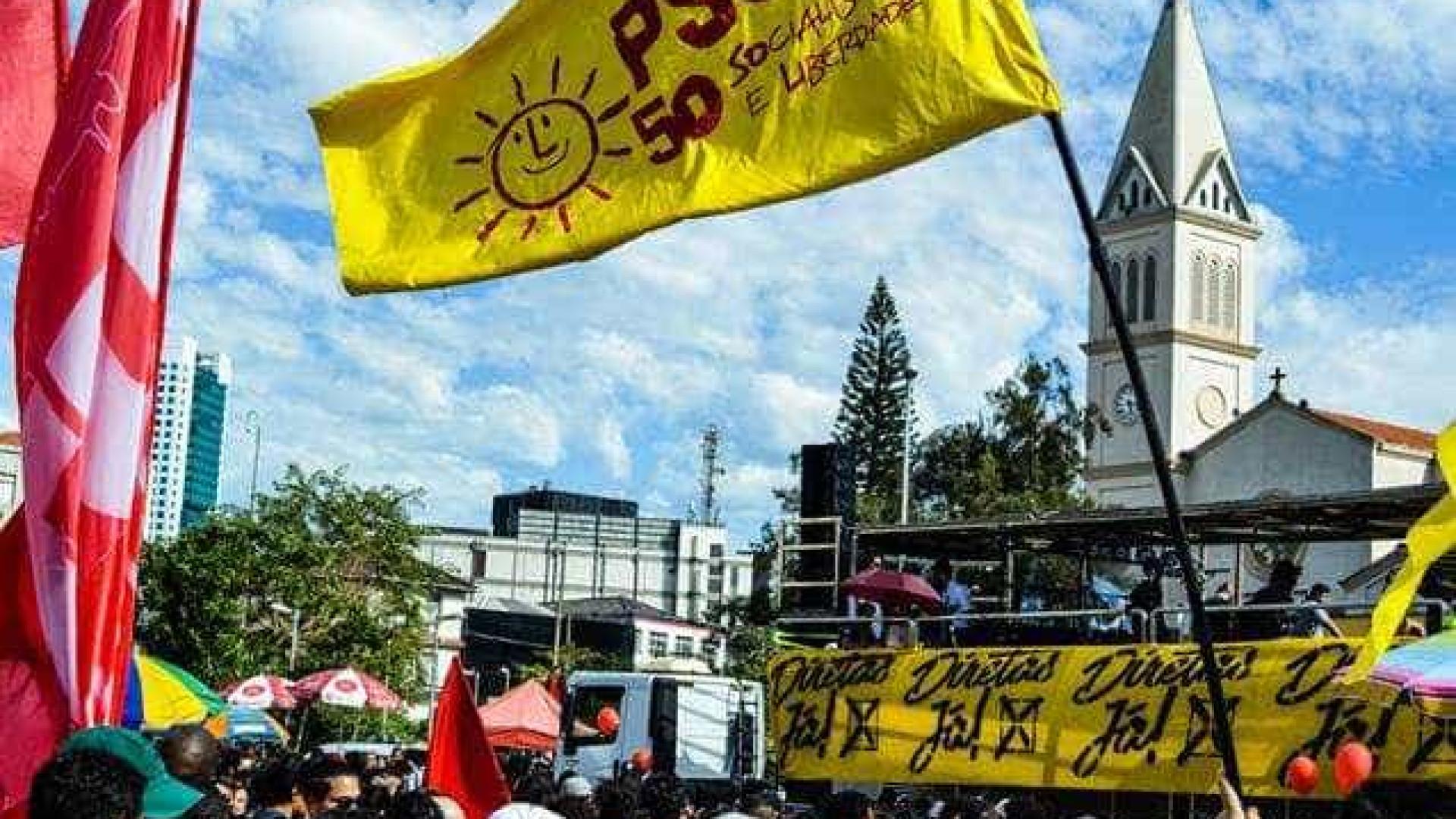 Governo revoga decreto sobre fim de reserva na Amazônia