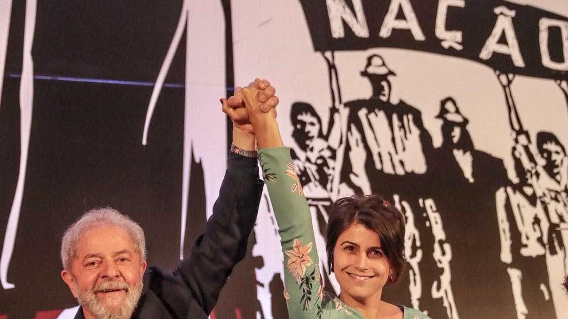 Em evento do PCdoB, Lula apoia candidatura de D'Ávila ao Planalto
