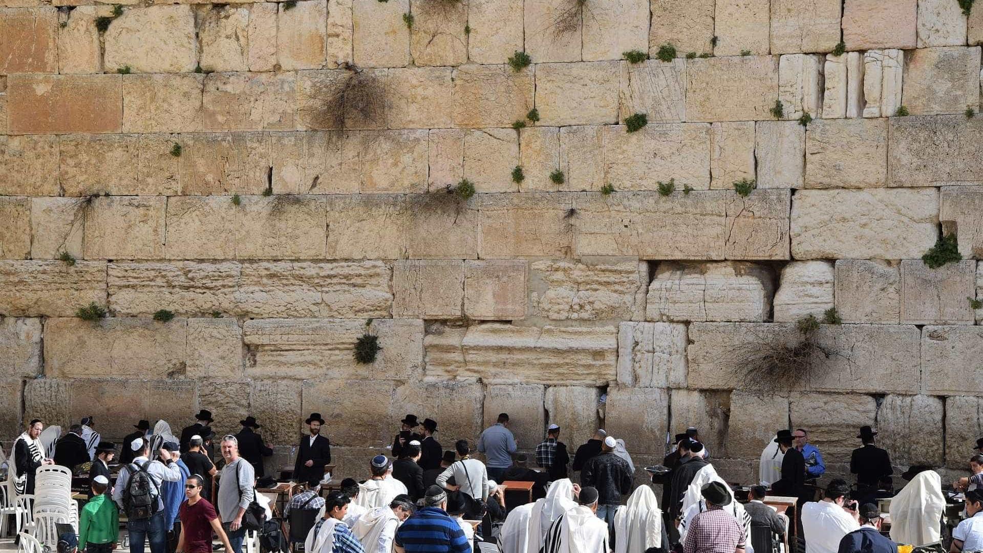 Trump quer reconhecer Muro das Lamentações como área de Israel