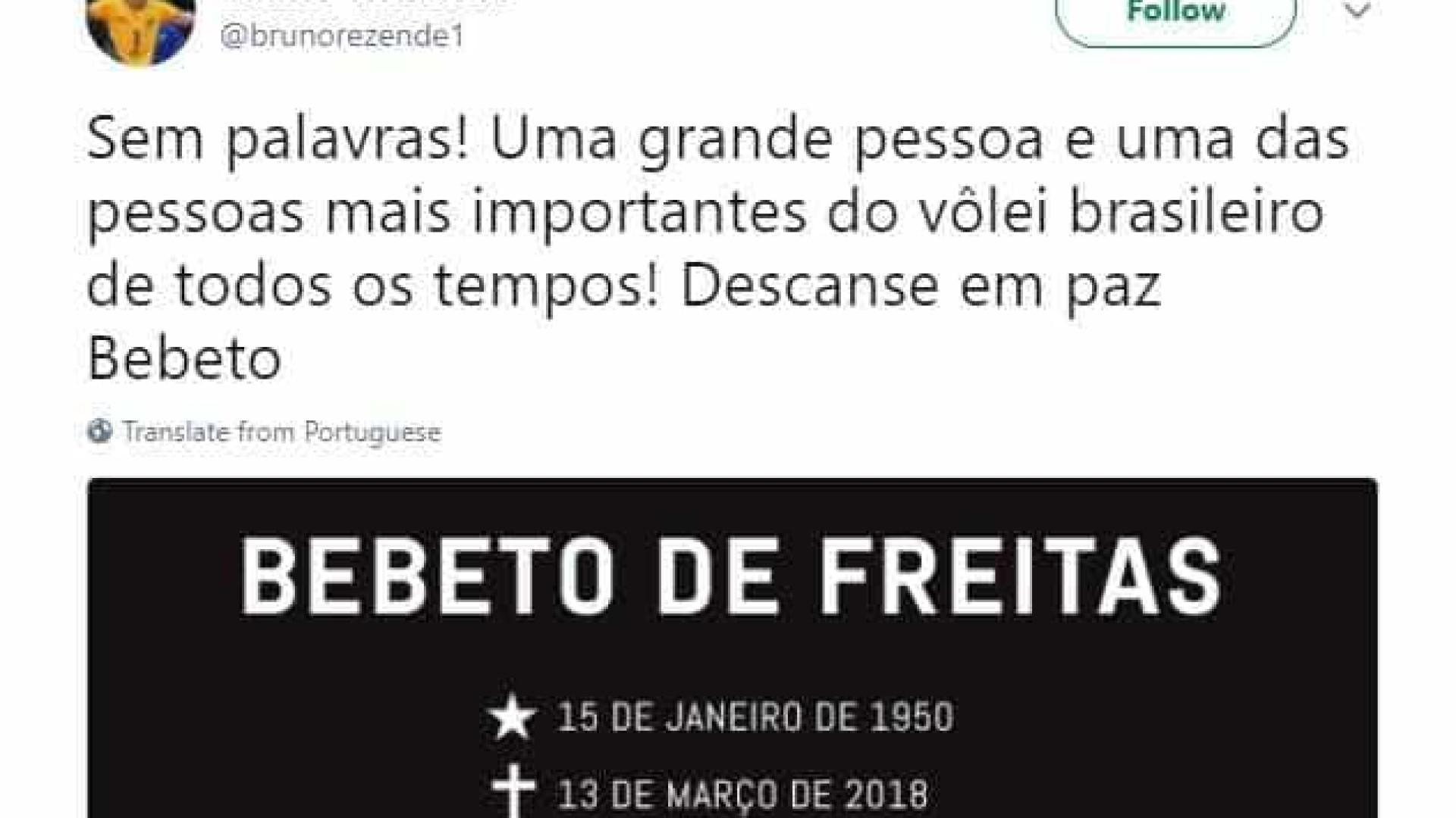 Clubes e personalidades prestam homenagens a Bebeto de Freitas