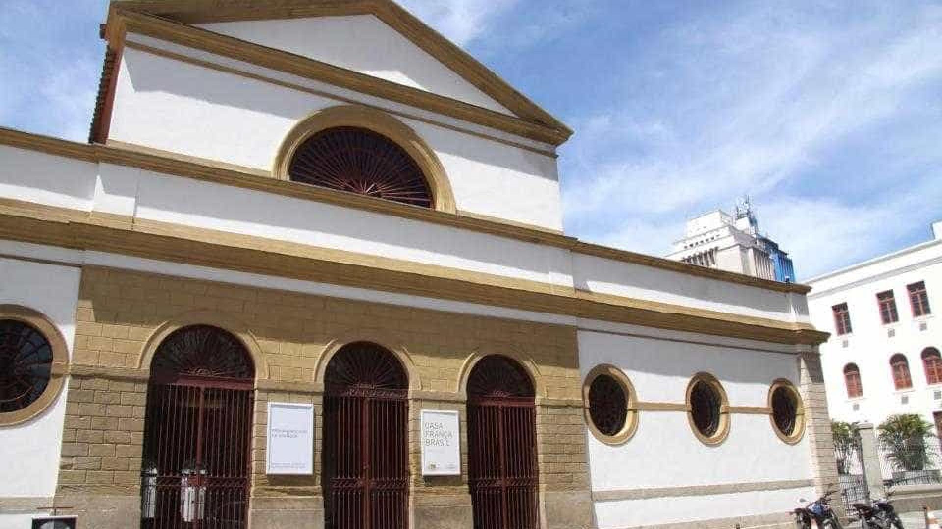 Museu bate recorde de público… com exposição sobre o Flamengo