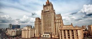 Página oficial de Ministério russo foi hackeada