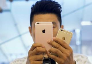 IPhone 8 pode ter tecnologia  de reconhecimento facial