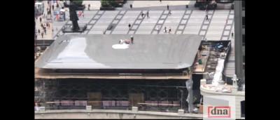 Nova loja da Apple tem um telhado especial; veja
