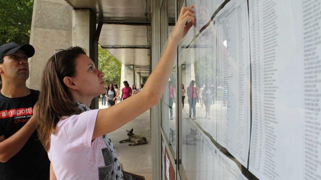 Concursos públicos em 2018 não terão salários acima de R$ 5 mil