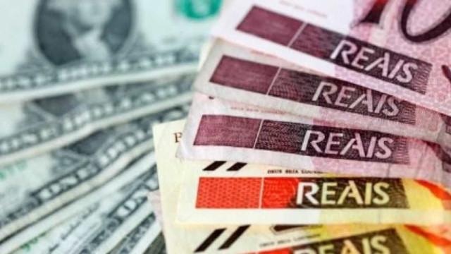 Fundos batem recorde de captação, mas previdência cresce menos
