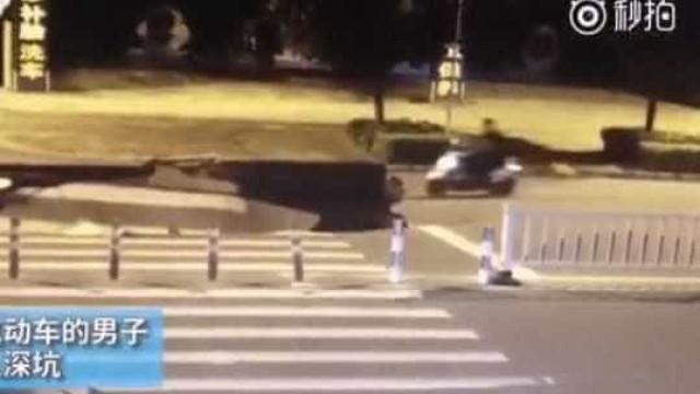 Homem se distrai no celular enquanto dirige moto e cai em buraco