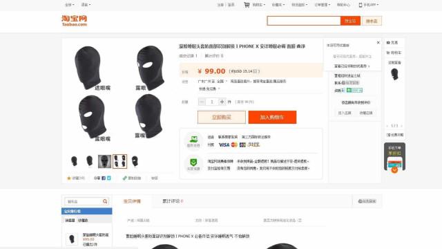 Máscaras para impedir reconhecimento facial do iPhone X estão à venda