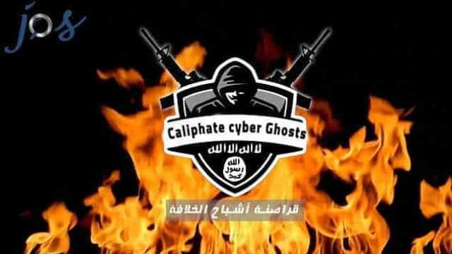 Hackers do Estado Islâmico ameaçam ciberataque nesta sexta-feira
