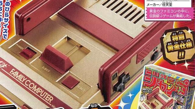 Nintendo lançará versão do Famicom Mini com jogos inspirados em animes