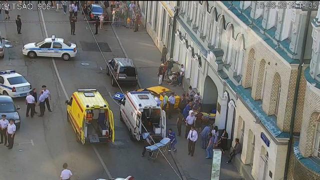 Táxi atropela torcedores em Moscou e deixa pelo menos sete feridos
