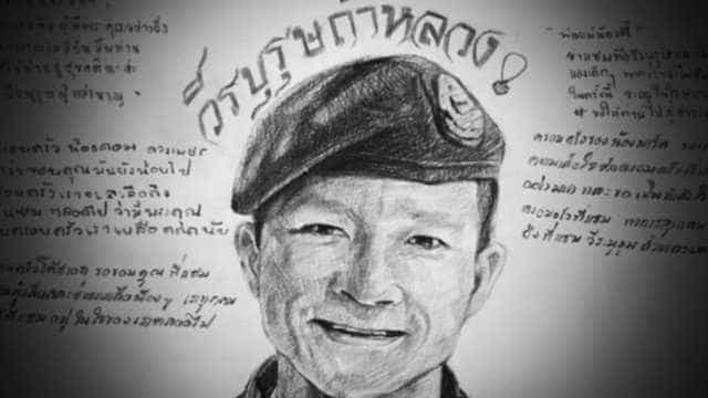 Marinha homenageia mergulhador que morreu em resgate na Tailândia