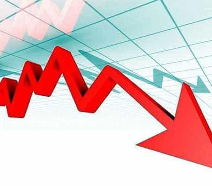 Brasil mantém taxa de juro de referência em 14,25%