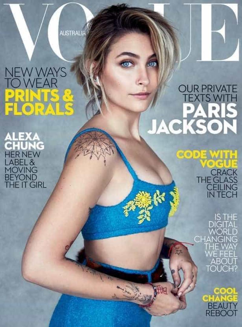 Confira a primeira capa de Paris Jackson para a Vogue
