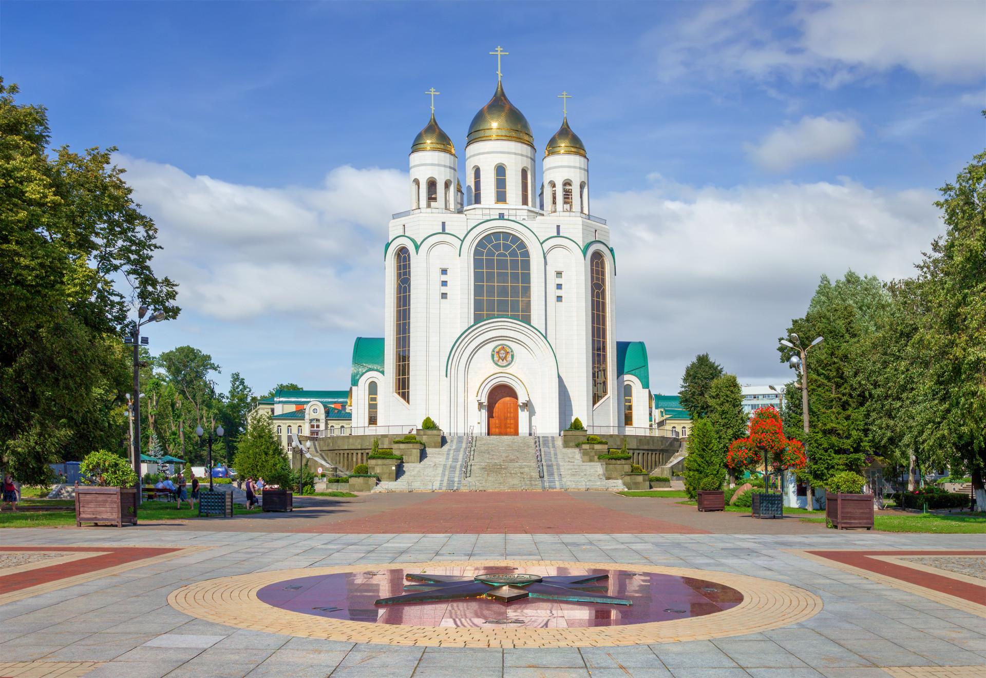 Faça um tour pelas cidades que sediam a Copa da Rússia